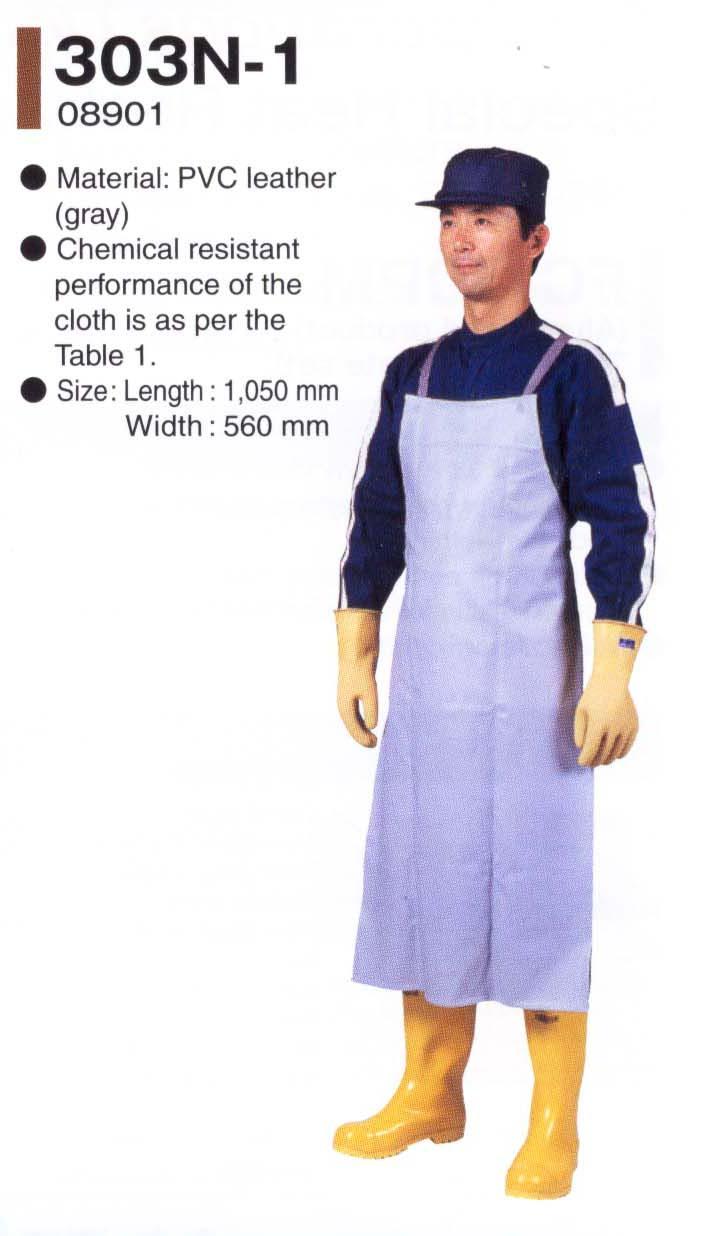 Chemical Protection Clothing Kiiksafety